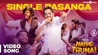 Download Natpe Thunai | Single Pasanga Song | Hiphop Tamizha | Anagha | Sundar C Video