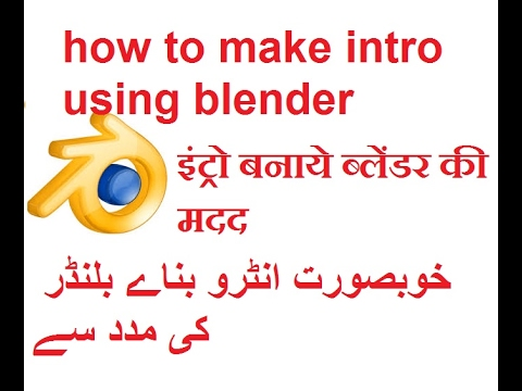 How To Make An Intro With Blender For Free! Blender Intro Tutorial! in hindi by technical life
