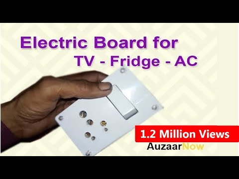 Electric Board Wiring Connection for Fridge, AC, TV, Washing Machines