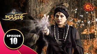 Nandhini - நந்தினி   Episode 10   Sun TV Serial   Hit Tamil Serial