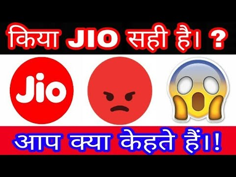 क्या यह JIO सही कर रहा है और आपका क्या कहना है ?