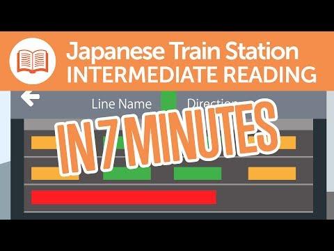 Japanese Train Station Reading Practice - Intermediate