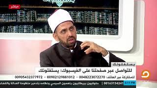 الرد القاطع على مفتي الجمهورية المصرية بأن  فوائد البنوك حلال  وليست ربا