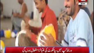 FIFA World Cup 2018 to See Footballs Made in Sialkot