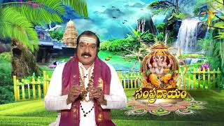 Aradhana | 17th May 2019 | Full Episode | ETV Telugu