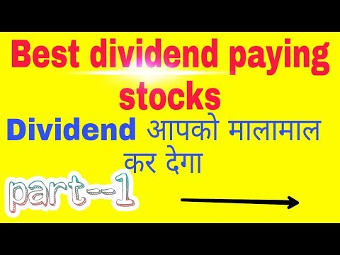 Top Dividend Paying Stock in hindi , best Dividend  Stock in hindi part-1