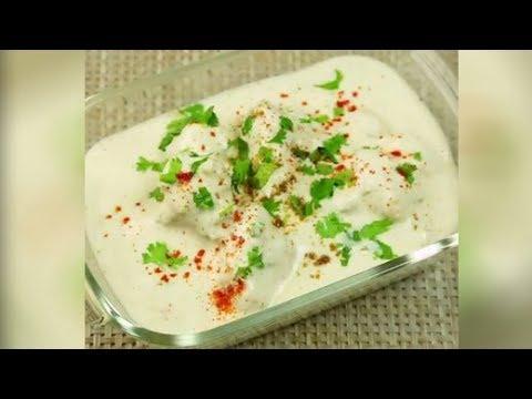 How To Make Dahi Pakodi at Home | Homemade Dahi Pakoda Recipe