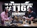 Elon Musk - Joe Rogan Experience 1169 mp3