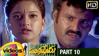 Download Pavitra Prema Video Songs | Deevana Video Song ...