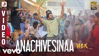 NGK Telugu - Anachivesinaa Video | Suriya | Yuvan Shankar Raja