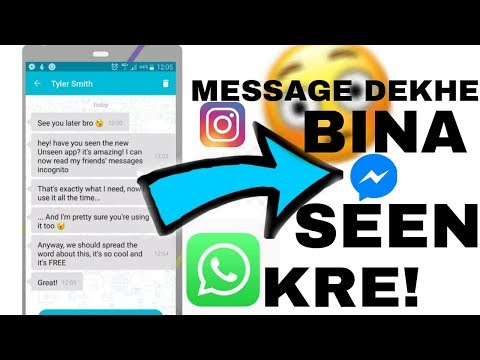 How To Read Message Without Getting Seen|whatsapp trick|Facebook Trick|Instagram Trick