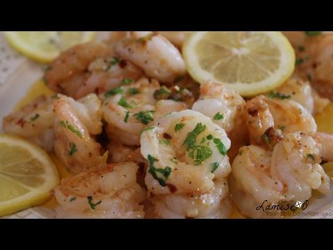 Easy Garlic Shrimp Recipe | Best Garlic Shrimp Recipe | Episode 82