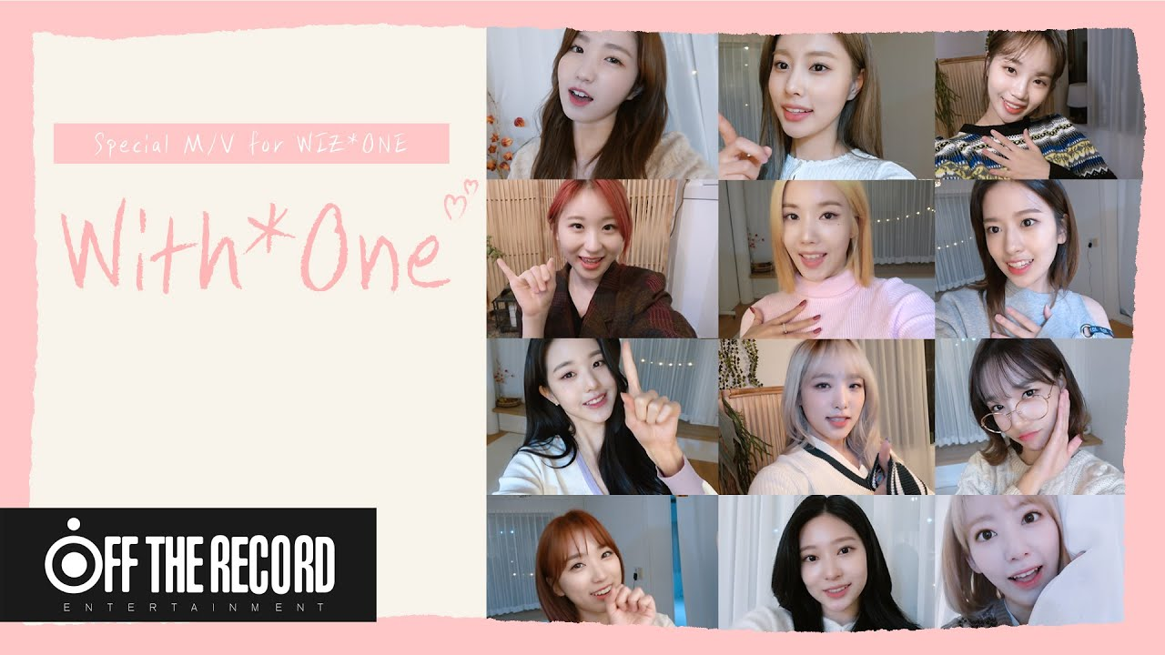 IZ*ONE 아케이드Ⅱ (ARCADE Ⅱ) Special EP_ With*One Self M/V