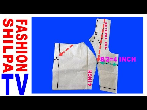Princes Cut Blouse Cutting and Stitching|| Princess cut Blouse Cutting part 1 diy