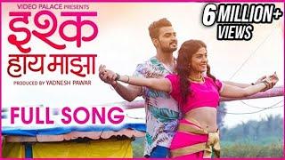Ishq Haay Majha | Romantic Koli Song | Hargun Kaur, Tanvi Malhara | Marathi Koli Geet