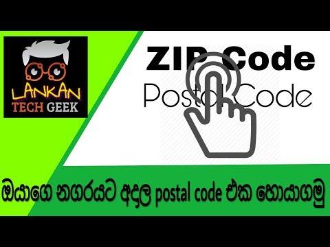 How to get zip code (postal code) in your city