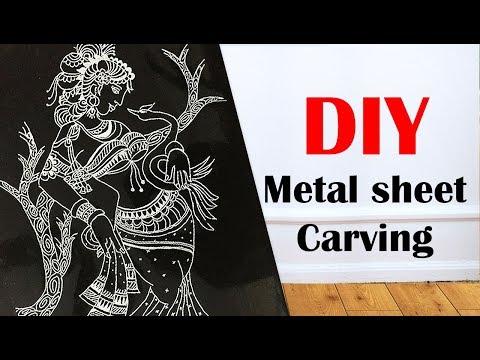 DIY Metal Carving   Metal Carving Art   Aluminium Sheet Carving art
