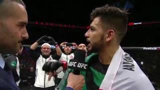UFC Fight Night Phoenix: Yair Rodriguez Entrevista En El Octágono