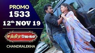 Chandralekha Promo | Episode 1533 | Shwetha | Dhanush | Nagasri | Arun | Shyam