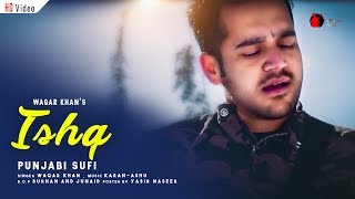 Ishq - (Official Video) | Punjabi Sufi Song | Baba Bulleh Shah | Waqar Khan