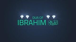 Dua of Ibrahim A.S. | Quran Gems