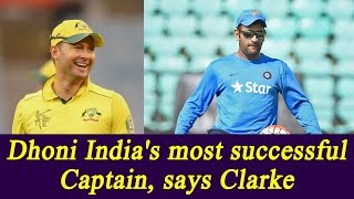 MS Dhoni steps down: International players hail MS Dhoni as one of greatest captains | Oneindia News