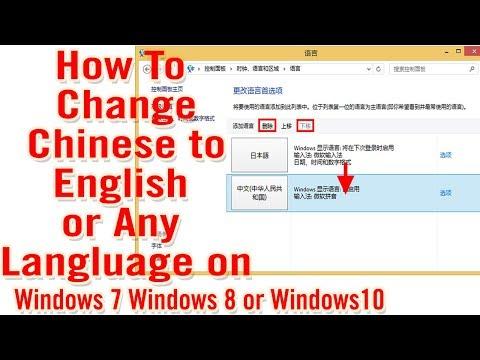 How To Change Windows Language Chinese To English