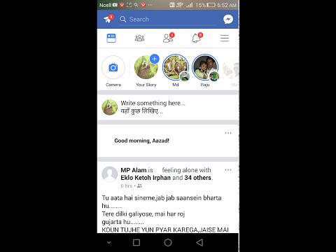 Facebook ka account Bhool Gaye Hai to Kaise apna email sent Nika lenge