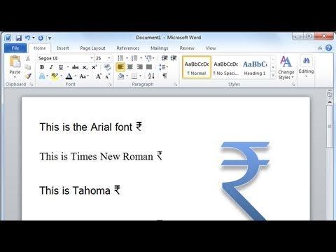 India Rupee Symbol in Microsoft Word
