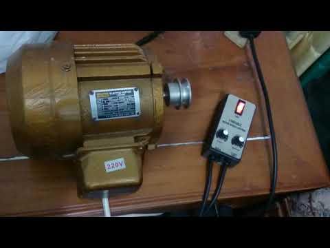 220 V Single Phase AC Motor Speed Control