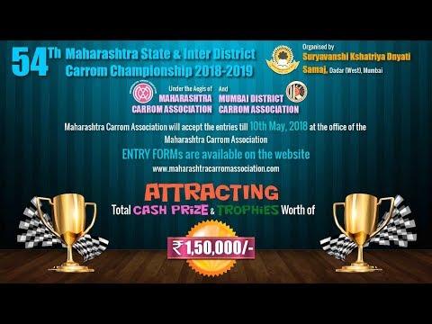 54th Maharashtra State & Inter District Carrom Championship 2018