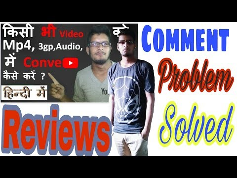TODAY I M TALK VERY IMPORTANT TOPIC. COMMENT SECTION REVIEWS, QUESTION AND ANSWER.
