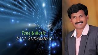 Telugu Christian song Manchi Kalam by Ch.Prakash & Paul Sudarshan