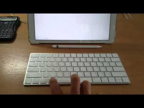 How to switch language in iPad bluetooth keyboard
