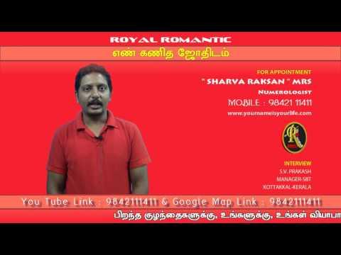 MALAYALAM-BEST NUMEROLOGIST IN KERALA - ONLINE NUMEROLOGY CONSULT - 9842111411-S.V. PRAKASH