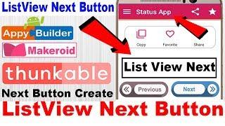 ListView List Item Download Click Count | ColinTreeListView