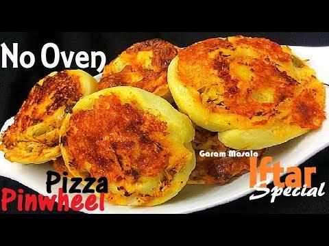ഓവൻ ഇല്ലാതെ ചിക്കൻ പിസ്സ പിൻവീൽ  ഉണ്ടാക്കാം No oven Chicken Pizza Pin wheel- in stove top.