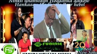 Hankaagu Ha Dhaafo Reer Hebel  Waa Hees Cusub Oo Xidigaha Geesku U Qaadeen Siyaasiyiinta SL