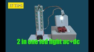 how to make 2 in one led light ac+dc homemade in 2017