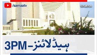 Samaa Headlines with Bulletin   3 PM   SAMAA TV   16 April 2018
