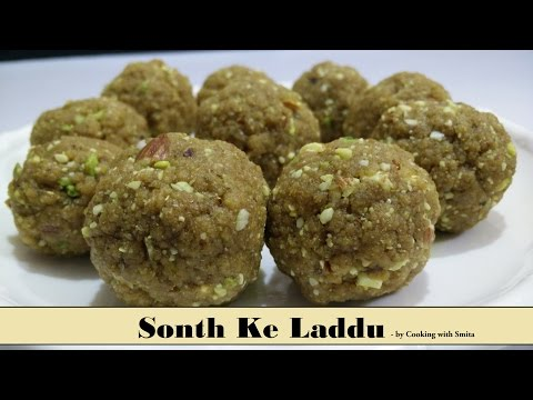 Sonth ke Laddu Recipe in Hindi by Cooking with Smita | Dry Ginger & Dink Ladoo | Winter Special