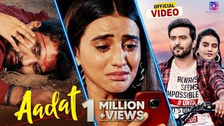 Aadat   Heart Touching Hindi Sad Song   Ab Na Dil Ko Kisi Ki Aadat Ho   Vicky Yadav, Akshara Singh