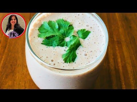 नाश्ते में पी लें secret ingredient वाली SUPER drink/ फायदे जान कर रह जाएंगे दंग| Poonam's Kitchen