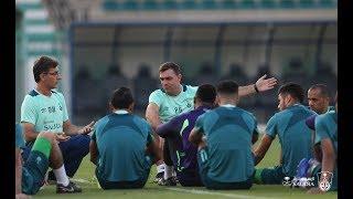 تدريبات الفريق الاول لكرة القدم بالنادي الاهلي 1 ديسمبر 2018