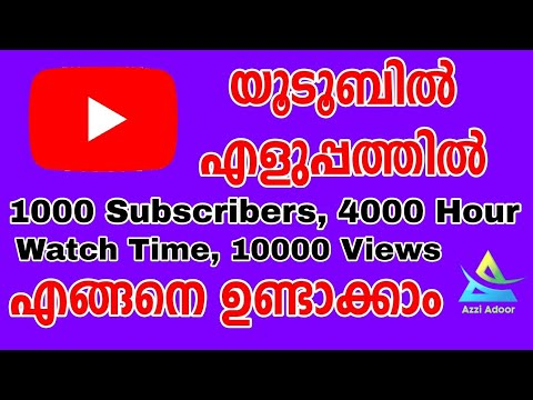 How to get 1000 subscribers 4000 hours watch time 10000 Views (2018)