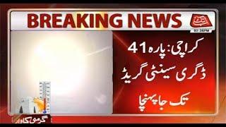 Temperature In Karachi Soars Up To 41 C