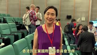 香港面對的政治挑戰(台北「六四事件30 週年研討會」)