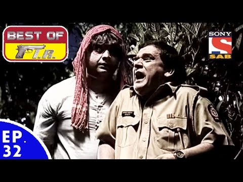 Best Of FIR   एफ. आई. आर   Ep 32   16th May, 2017