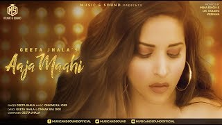 Aaja Maahi ( Full Video ) | Geeta Jhala | Music & Sound | Latest Punjabi Song 2017