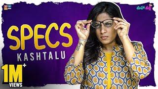 Specs Kashtalu || Mahathalli || Tamada Media